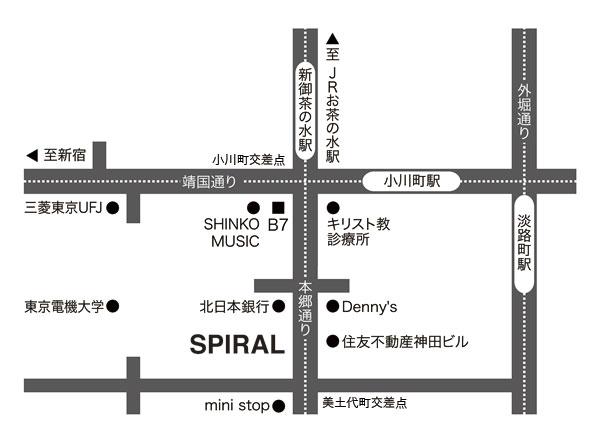 スパイラルへの地図